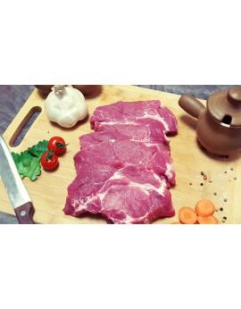 Côte de Porc échine sans os 6 tranches - sous vide 900 gr env Porc Périgord